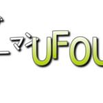 スレンダーマンとかUFOとか存在するの?超常現象Xファイル感想