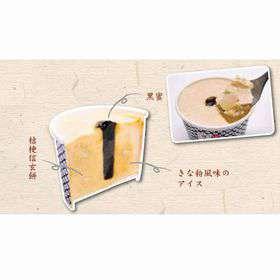 桔梗信玄餅アイス2
